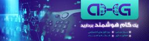ahg telecom